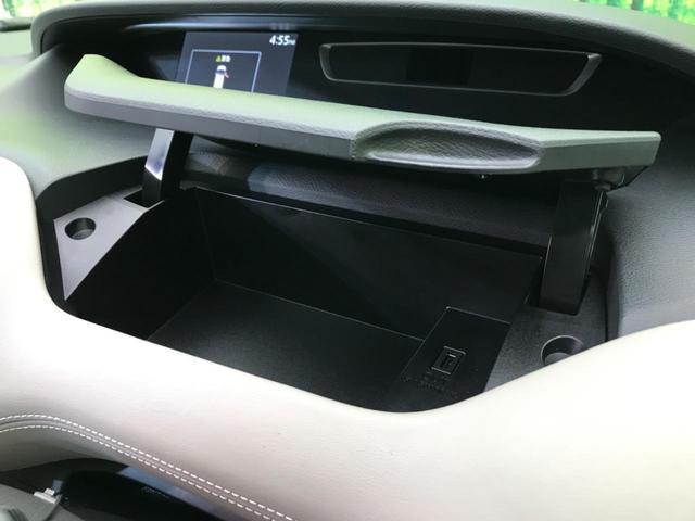 ハイウェイスター 純正9型ナビ エマージェンシーブレーキ 禁煙車 クルコン 両側電動スライド ハンズフリーオートスライドドア バックカメラ Bluetooth オートエアコン オートライト プッシュスタート ETC(40枚目)