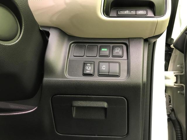 ハイウェイスター 純正9型ナビ エマージェンシーブレーキ 禁煙車 クルコン 両側電動スライド ハンズフリーオートスライドドア バックカメラ Bluetooth オートエアコン オートライト プッシュスタート ETC(41枚目)