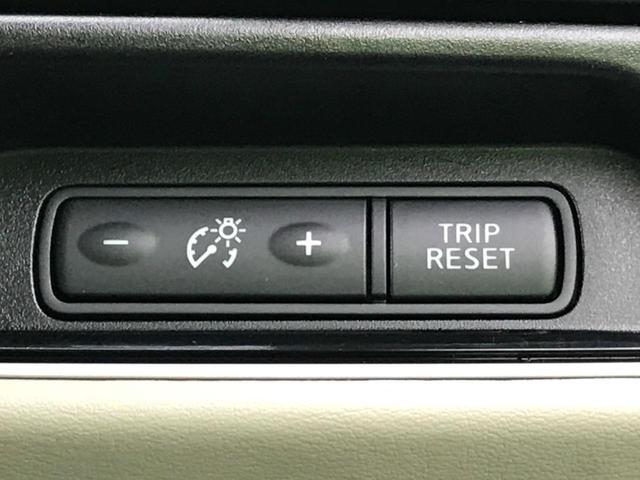 ハイウェイスター 純正9型ナビ エマージェンシーブレーキ 禁煙車 クルコン 両側電動スライド ハンズフリーオートスライドドア バックカメラ Bluetooth オートエアコン オートライト プッシュスタート ETC(42枚目)