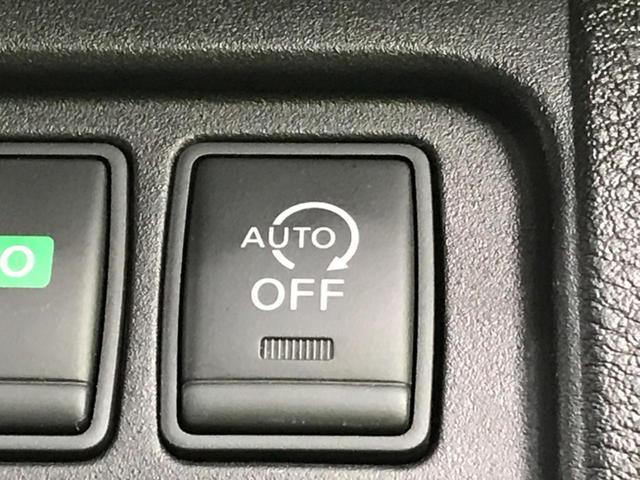 ハイウェイスター 純正9型ナビ エマージェンシーブレーキ 禁煙車 クルコン 両側電動スライド ハンズフリーオートスライドドア バックカメラ Bluetooth オートエアコン オートライト プッシュスタート ETC(43枚目)