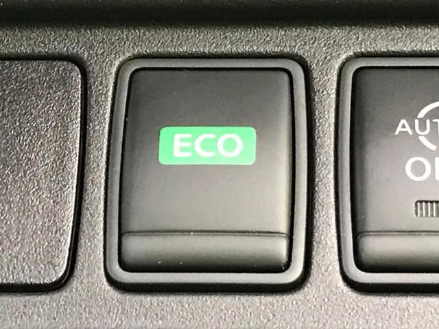 ハイウェイスター 純正9型ナビ エマージェンシーブレーキ 禁煙車 クルコン 両側電動スライド ハンズフリーオートスライドドア バックカメラ Bluetooth オートエアコン オートライト プッシュスタート ETC(44枚目)