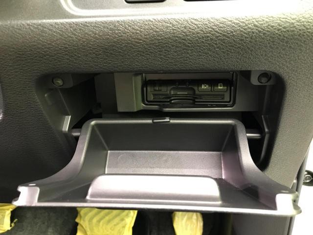 ハイウェイスター 純正9型ナビ エマージェンシーブレーキ 禁煙車 クルコン 両側電動スライド ハンズフリーオートスライドドア バックカメラ Bluetooth オートエアコン オートライト プッシュスタート ETC(45枚目)