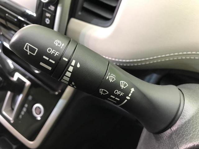 ハイウェイスター 純正9型ナビ エマージェンシーブレーキ 禁煙車 クルコン 両側電動スライド ハンズフリーオートスライドドア バックカメラ Bluetooth オートエアコン オートライト プッシュスタート ETC(47枚目)