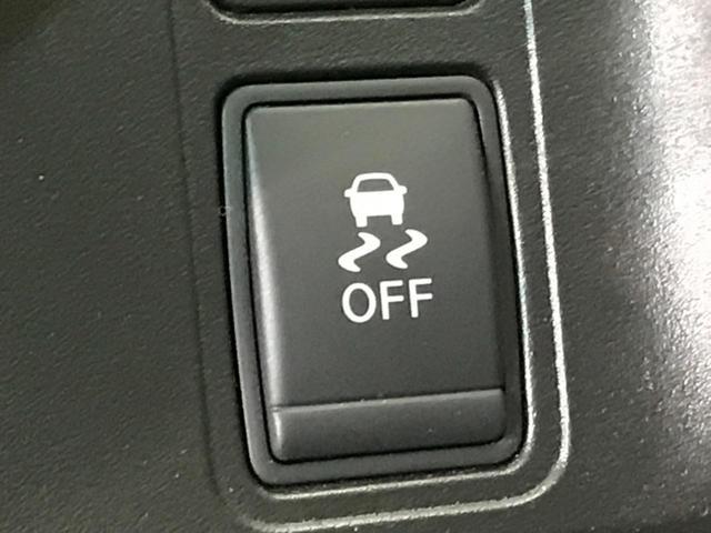 ハイウェイスター 純正9型ナビ エマージェンシーブレーキ 禁煙車 クルコン 両側電動スライド ハンズフリーオートスライドドア バックカメラ Bluetooth オートエアコン オートライト プッシュスタート ETC(50枚目)