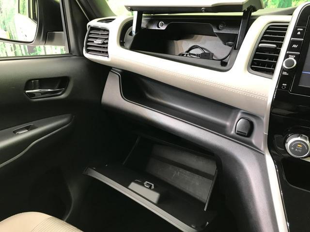 ハイウェイスター 純正9型ナビ エマージェンシーブレーキ 禁煙車 クルコン 両側電動スライド ハンズフリーオートスライドドア バックカメラ Bluetooth オートエアコン オートライト プッシュスタート ETC(51枚目)