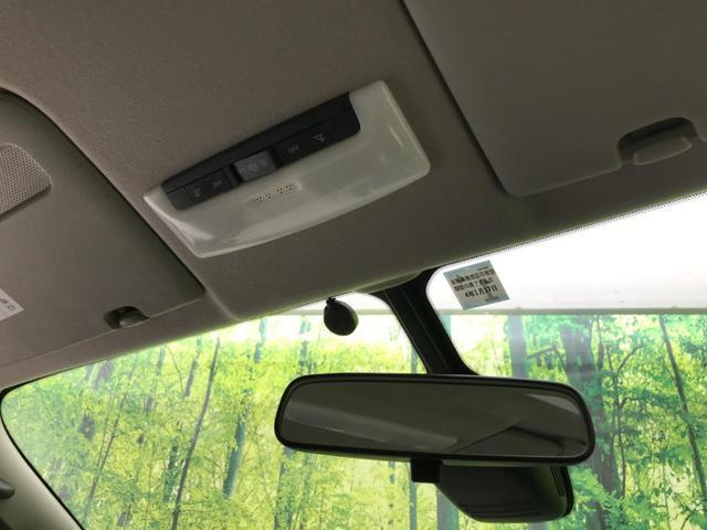 ハイウェイスター 純正9型ナビ エマージェンシーブレーキ 禁煙車 クルコン 両側電動スライド ハンズフリーオートスライドドア バックカメラ Bluetooth オートエアコン オートライト プッシュスタート ETC(52枚目)