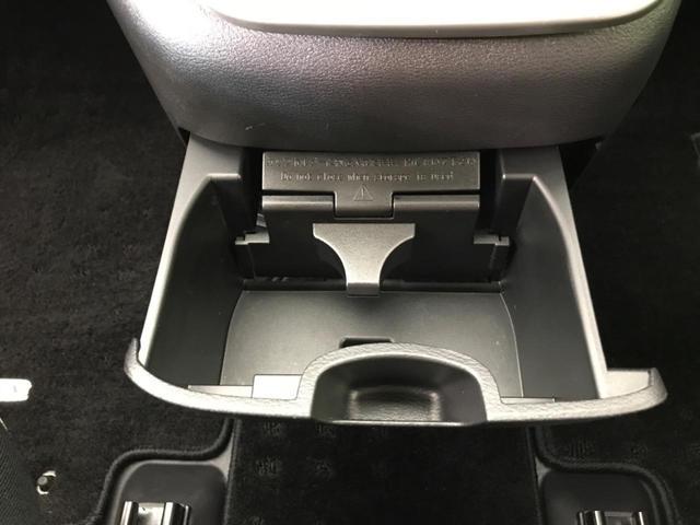 ハイウェイスター 純正9型ナビ エマージェンシーブレーキ 禁煙車 クルコン 両側電動スライド ハンズフリーオートスライドドア バックカメラ Bluetooth オートエアコン オートライト プッシュスタート ETC(53枚目)