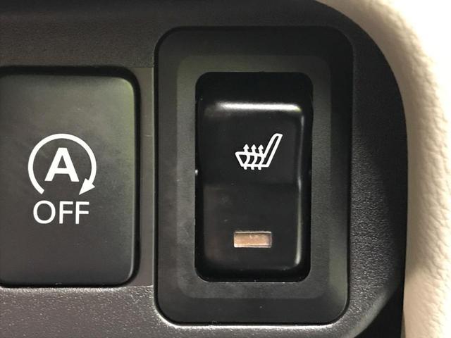 M 4WD CDオーディオ アイドリングストップ シートヒーター オートエアコン シートリフター 電動格納ミラー 横滑り防止装置 キーレス 禁煙車 記録簿(7枚目)