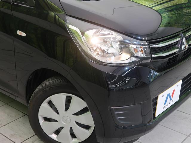 M 4WD CDオーディオ アイドリングストップ シートヒーター オートエアコン シートリフター 電動格納ミラー 横滑り防止装置 キーレス 禁煙車 記録簿(12枚目)