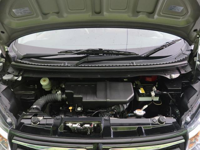 M 4WD CDオーディオ アイドリングストップ シートヒーター オートエアコン シートリフター 電動格納ミラー 横滑り防止装置 キーレス 禁煙車 記録簿(20枚目)