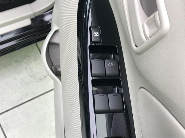 M 4WD CDオーディオ アイドリングストップ シートヒーター オートエアコン シートリフター 電動格納ミラー 横滑り防止装置 キーレス 禁煙車 記録簿(26枚目)