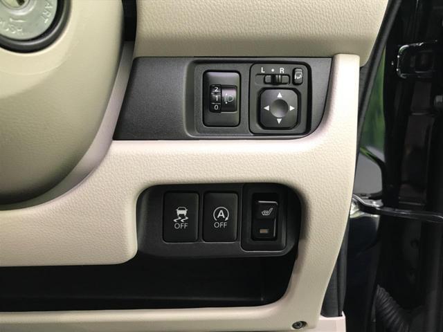 M 4WD CDオーディオ アイドリングストップ シートヒーター オートエアコン シートリフター 電動格納ミラー 横滑り防止装置 キーレス 禁煙車 記録簿(27枚目)