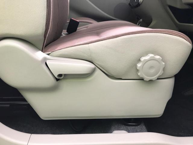 M 4WD CDオーディオ アイドリングストップ シートヒーター オートエアコン シートリフター 電動格納ミラー 横滑り防止装置 キーレス 禁煙車 記録簿(28枚目)