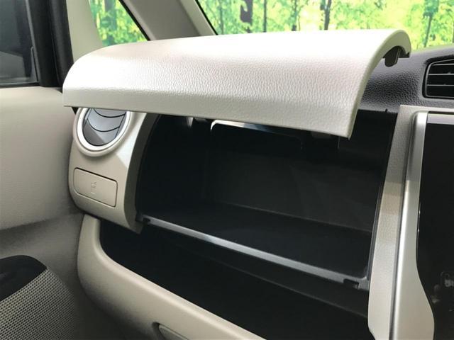 M 4WD CDオーディオ アイドリングストップ シートヒーター オートエアコン シートリフター 電動格納ミラー 横滑り防止装置 キーレス 禁煙車 記録簿(37枚目)
