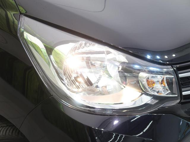 M 4WD CDオーディオ アイドリングストップ シートヒーター オートエアコン シートリフター 電動格納ミラー 横滑り防止装置 キーレス 禁煙車 記録簿(46枚目)