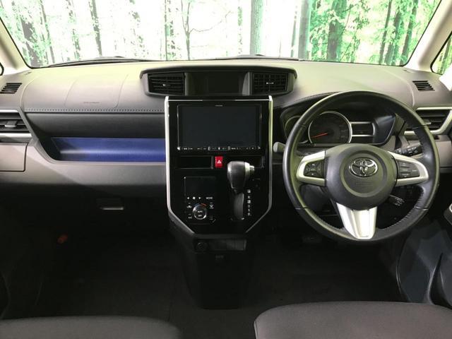 カスタムG-T ALPINE9型ナビ 両側電動ドア 衝突被害軽減装置 禁煙車 クルコン バックカメラ LEDヘッド クリアランスソナー Bluetooth オートエアコン スマートキー プッシュスタート ETC(2枚目)