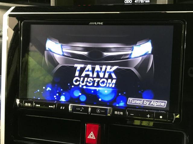 カスタムG-T ALPINE9型ナビ 両側電動ドア 衝突被害軽減装置 禁煙車 クルコン バックカメラ LEDヘッド クリアランスソナー Bluetooth オートエアコン スマートキー プッシュスタート ETC(6枚目)