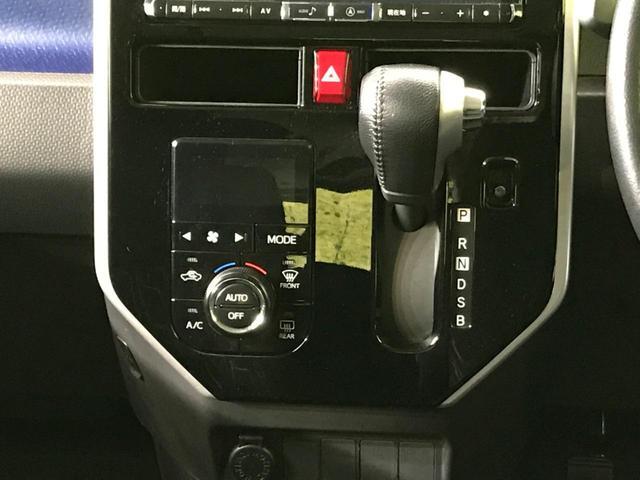 カスタムG-T ALPINE9型ナビ 両側電動ドア 衝突被害軽減装置 禁煙車 クルコン バックカメラ LEDヘッド クリアランスソナー Bluetooth オートエアコン スマートキー プッシュスタート ETC(31枚目)
