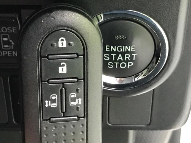 カスタムG-T ALPINE9型ナビ 両側電動ドア 衝突被害軽減装置 禁煙車 クルコン バックカメラ LEDヘッド クリアランスソナー Bluetooth オートエアコン スマートキー プッシュスタート ETC(38枚目)