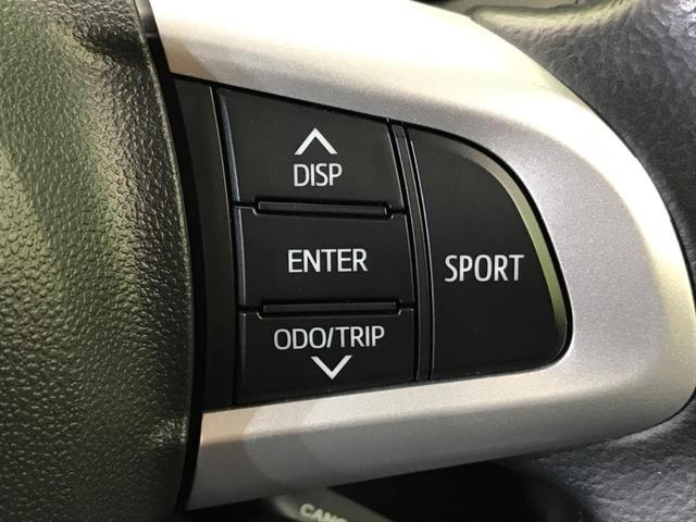 カスタムG-T ALPINE9型ナビ 両側電動ドア 衝突被害軽減装置 禁煙車 クルコン バックカメラ LEDヘッド クリアランスソナー Bluetooth オートエアコン スマートキー プッシュスタート ETC(42枚目)