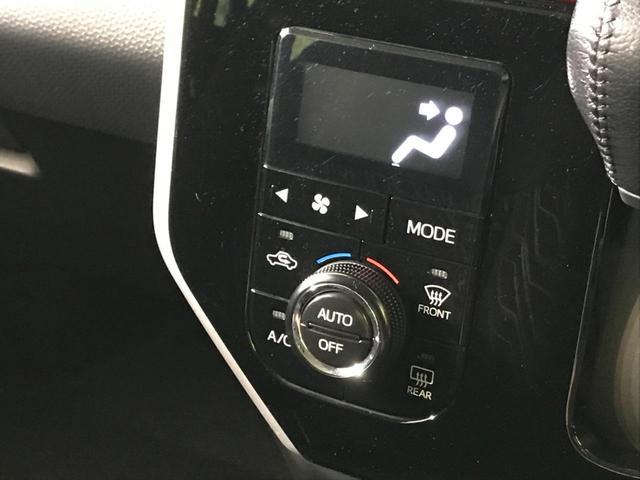 カスタムG-T ALPINE9型ナビ 両側電動ドア 衝突被害軽減装置 禁煙車 クルコン バックカメラ LEDヘッド クリアランスソナー Bluetooth オートエアコン スマートキー プッシュスタート ETC(44枚目)