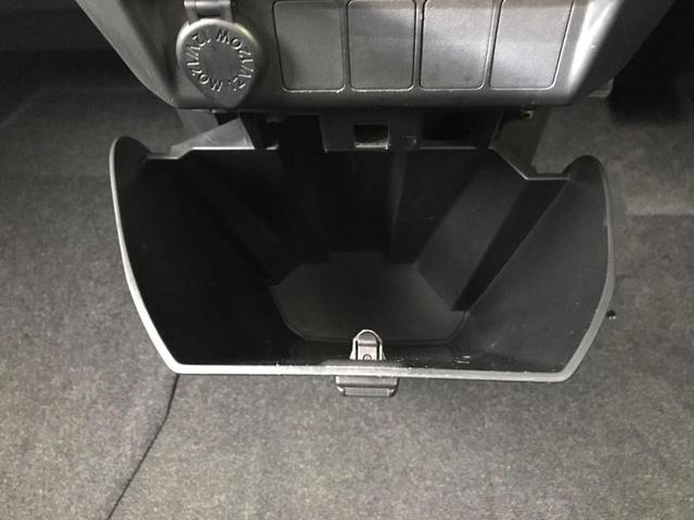 カスタムG-T ALPINE9型ナビ 両側電動ドア 衝突被害軽減装置 禁煙車 クルコン バックカメラ LEDヘッド クリアランスソナー Bluetooth オートエアコン スマートキー プッシュスタート ETC(45枚目)