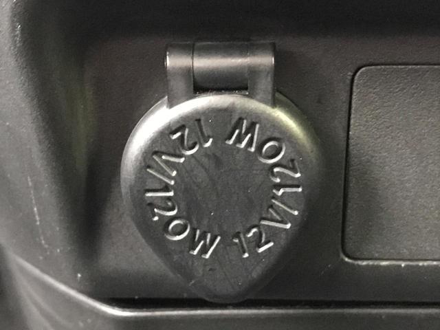 カスタムG-T ALPINE9型ナビ 両側電動ドア 衝突被害軽減装置 禁煙車 クルコン バックカメラ LEDヘッド クリアランスソナー Bluetooth オートエアコン スマートキー プッシュスタート ETC(46枚目)