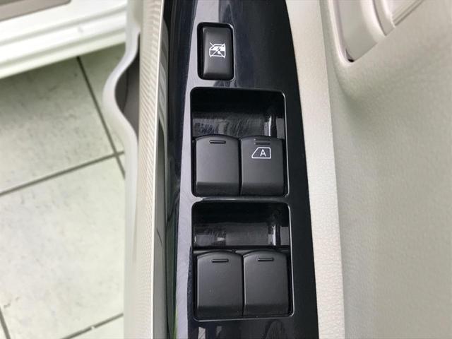 X 電動スライドドア 衝突被害軽減装置 アイドリングストップ 全周囲カメラ スマートキー プッシュスタート オートエアコン 横滑り防止装置 ベンチシート サーキュレーター 純正ホイールキャップ 禁煙車(34枚目)