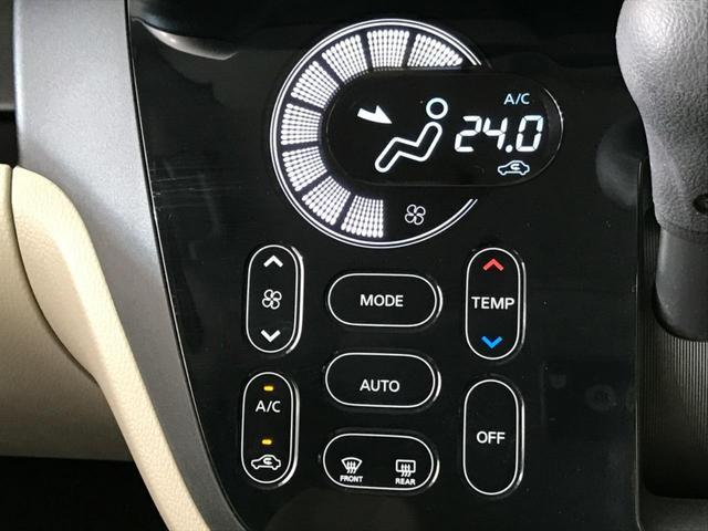 X 電動スライドドア 衝突被害軽減装置 アイドリングストップ 全周囲カメラ スマートキー プッシュスタート オートエアコン 横滑り防止装置 ベンチシート サーキュレーター 純正ホイールキャップ 禁煙車(38枚目)