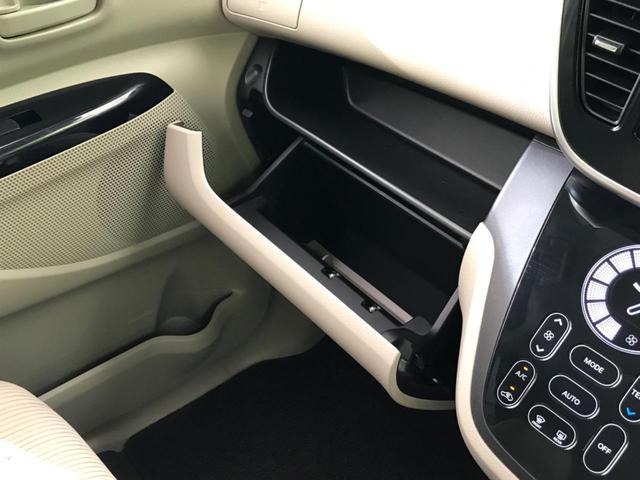 X 電動スライドドア 衝突被害軽減装置 アイドリングストップ 全周囲カメラ スマートキー プッシュスタート オートエアコン 横滑り防止装置 ベンチシート サーキュレーター 純正ホイールキャップ 禁煙車(42枚目)