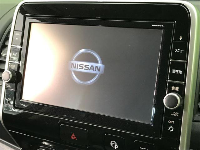 ハイウェイスター Vセレクション 純正9型ナビ 衝突軽減装置 全周囲カメラ ハンズフリーオートスライドドア プロパイロット 禁煙車 プッシュスタート スマートルームミラー LEDヘッド Bluetooth オートライト ETC(6枚目)