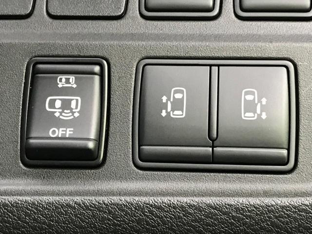 ハイウェイスター Vセレクション 純正9型ナビ 衝突軽減装置 全周囲カメラ ハンズフリーオートスライドドア プロパイロット 禁煙車 プッシュスタート スマートルームミラー LEDヘッド Bluetooth オートライト ETC(9枚目)