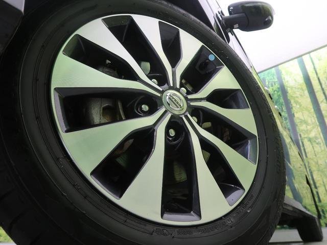 ハイウェイスター Vセレクション 純正9型ナビ 衝突軽減装置 全周囲カメラ ハンズフリーオートスライドドア プロパイロット 禁煙車 プッシュスタート スマートルームミラー LEDヘッド Bluetooth オートライト ETC(17枚目)
