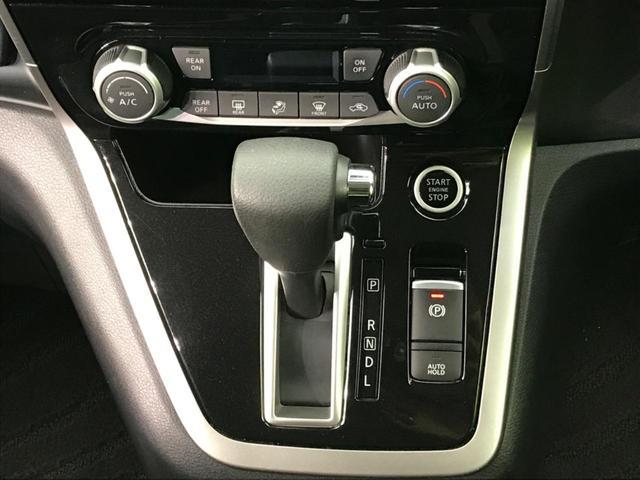 ハイウェイスター Vセレクション 純正9型ナビ 衝突軽減装置 全周囲カメラ ハンズフリーオートスライドドア プロパイロット 禁煙車 プッシュスタート スマートルームミラー LEDヘッド Bluetooth オートライト ETC(29枚目)