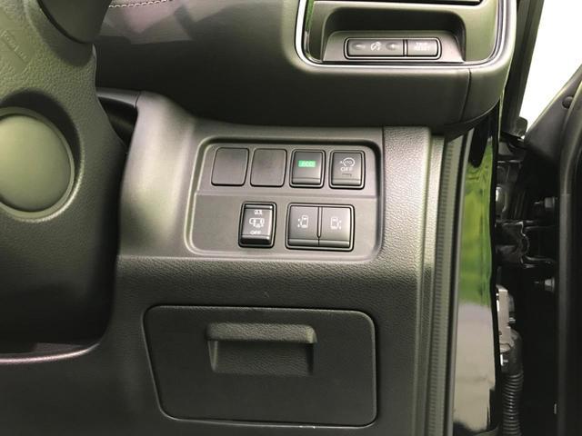 ハイウェイスター Vセレクション 純正9型ナビ 衝突軽減装置 全周囲カメラ ハンズフリーオートスライドドア プロパイロット 禁煙車 プッシュスタート スマートルームミラー LEDヘッド Bluetooth オートライト ETC(32枚目)