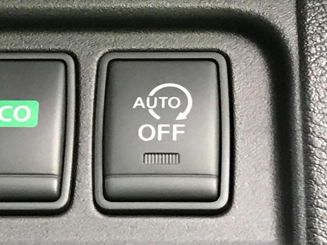 ハイウェイスター Vセレクション 純正9型ナビ 衝突軽減装置 全周囲カメラ ハンズフリーオートスライドドア プロパイロット 禁煙車 プッシュスタート スマートルームミラー LEDヘッド Bluetooth オートライト ETC(33枚目)