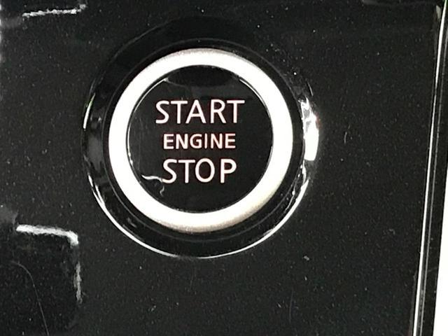 ハイウェイスター Vセレクション 純正9型ナビ 衝突軽減装置 全周囲カメラ ハンズフリーオートスライドドア プロパイロット 禁煙車 プッシュスタート スマートルームミラー LEDヘッド Bluetooth オートライト ETC(39枚目)