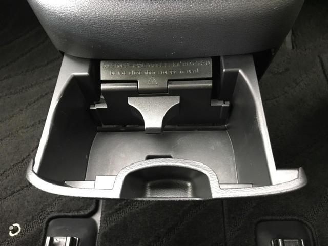 ハイウェイスター Vセレクション 純正9型ナビ 衝突軽減装置 全周囲カメラ ハンズフリーオートスライドドア プロパイロット 禁煙車 プッシュスタート スマートルームミラー LEDヘッド Bluetooth オートライト ETC(41枚目)