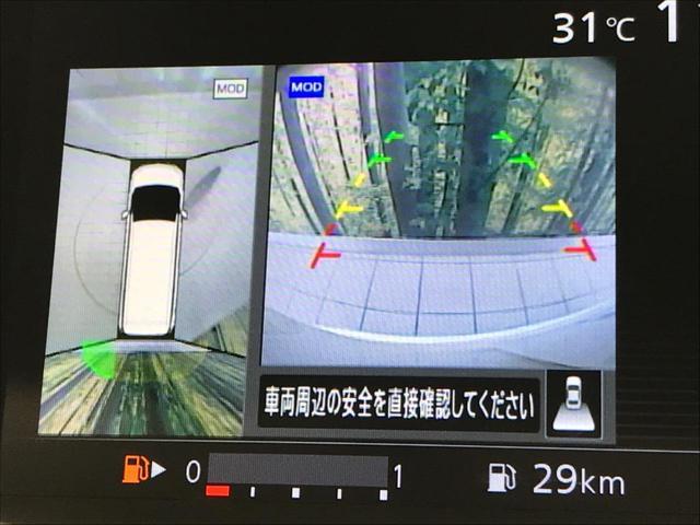 ハイウェイスターG 純正SDナビ セーフティパックA 禁煙車 全周囲カメラ クルーズコントロール 両側電動スライド ハンズフリーオートスライドドア パーキングアシスト 後席モニタ LEDヘッド Bluetooth ETC(7枚目)