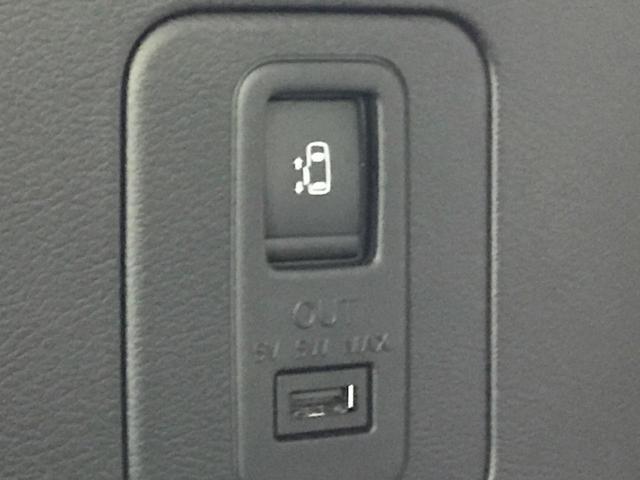 ハイウェイスターG 純正SDナビ セーフティパックA 禁煙車 全周囲カメラ クルーズコントロール 両側電動スライド ハンズフリーオートスライドドア パーキングアシスト 後席モニタ LEDヘッド Bluetooth ETC(26枚目)
