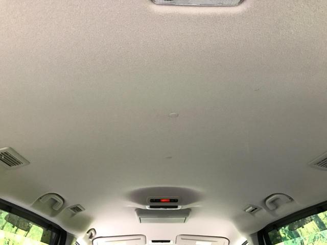 ハイウェイスターG 純正SDナビ セーフティパックA 禁煙車 全周囲カメラ クルーズコントロール 両側電動スライド ハンズフリーオートスライドドア パーキングアシスト 後席モニタ LEDヘッド Bluetooth ETC(27枚目)