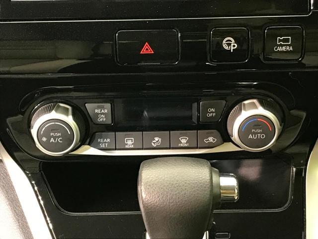 ハイウェイスターG 純正SDナビ セーフティパックA 禁煙車 全周囲カメラ クルーズコントロール 両側電動スライド ハンズフリーオートスライドドア パーキングアシスト 後席モニタ LEDヘッド Bluetooth ETC(29枚目)