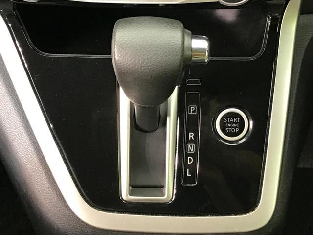 ハイウェイスターG 純正SDナビ セーフティパックA 禁煙車 全周囲カメラ クルーズコントロール 両側電動スライド ハンズフリーオートスライドドア パーキングアシスト 後席モニタ LEDヘッド Bluetooth ETC(35枚目)