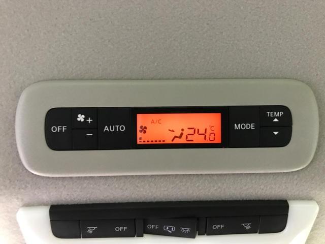 ハイウェイスターG 純正SDナビ セーフティパックA 禁煙車 全周囲カメラ クルーズコントロール 両側電動スライド ハンズフリーオートスライドドア パーキングアシスト 後席モニタ LEDヘッド Bluetooth ETC(36枚目)