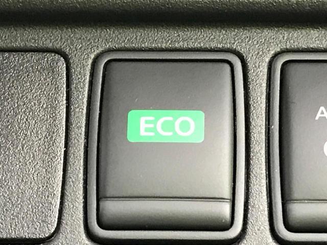 ハイウェイスターG 純正SDナビ セーフティパックA 禁煙車 全周囲カメラ クルーズコントロール 両側電動スライド ハンズフリーオートスライドドア パーキングアシスト 後席モニタ LEDヘッド Bluetooth ETC(39枚目)