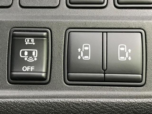 ハイウェイスターG 純正SDナビ セーフティパックA 禁煙車 全周囲カメラ クルーズコントロール 両側電動スライド ハンズフリーオートスライドドア パーキングアシスト 後席モニタ LEDヘッド Bluetooth ETC(40枚目)