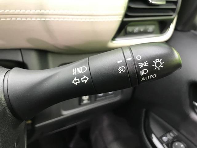 ハイウェイスターG 純正SDナビ セーフティパックA 禁煙車 全周囲カメラ クルーズコントロール 両側電動スライド ハンズフリーオートスライドドア パーキングアシスト 後席モニタ LEDヘッド Bluetooth ETC(41枚目)