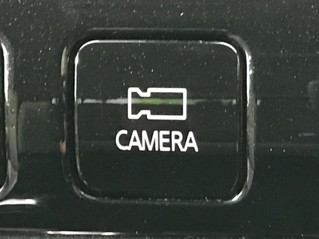 ハイウェイスターG 純正SDナビ セーフティパックA 禁煙車 全周囲カメラ クルーズコントロール 両側電動スライド ハンズフリーオートスライドドア パーキングアシスト 後席モニタ LEDヘッド Bluetooth ETC(46枚目)