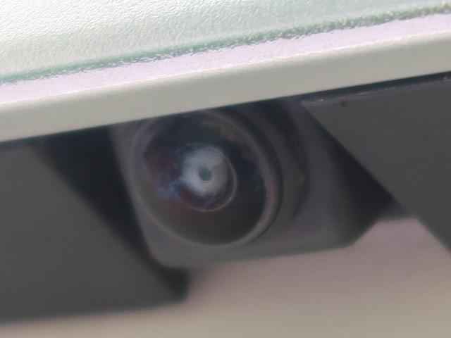 ハイウェイスターG 純正SDナビ セーフティパックA 禁煙車 全周囲カメラ クルーズコントロール 両側電動スライド ハンズフリーオートスライドドア パーキングアシスト 後席モニタ LEDヘッド Bluetooth ETC(56枚目)