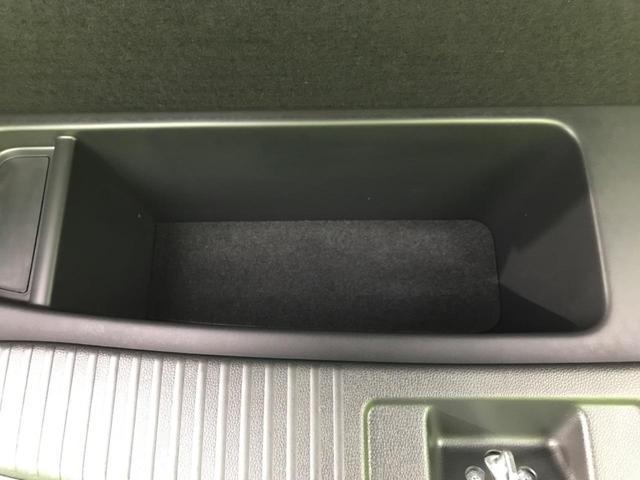 ハイブリッドZ 純正インターナビ あんしんパッケージ コンフォートビューPKG 衝突被害軽減装置 ルーフレール 前席シートヒーター バックカメラ クルコン LEDヘッド bluetooth ETC スマートキー 禁煙(23枚目)